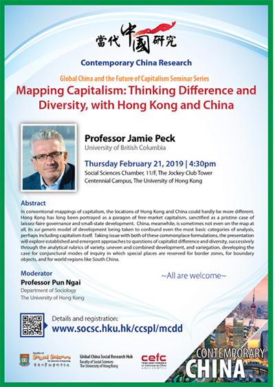 Global China and the Future of Capitalism Seminar Series