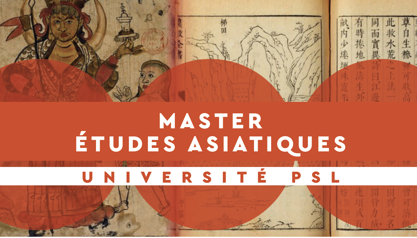 "Master ""Asian Studies"" (EHESS-EPHE-EFEO) – Open for registration 2019-2020"