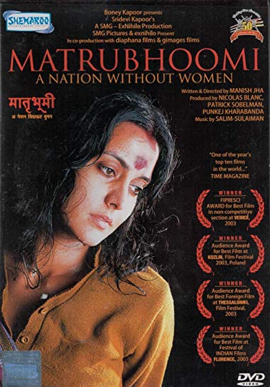 Poster for the film Matrubhoomi