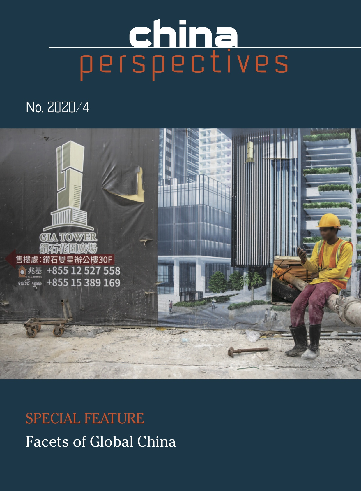 China perspectives 2020 cover