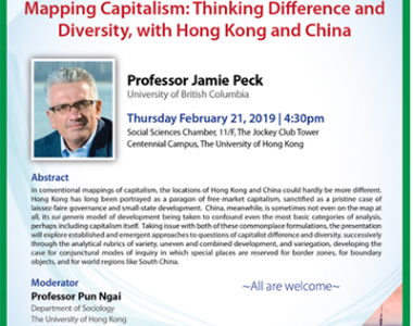 Mapping Capitalism: Thinking Difference and Diversity, with Hong Kong and China