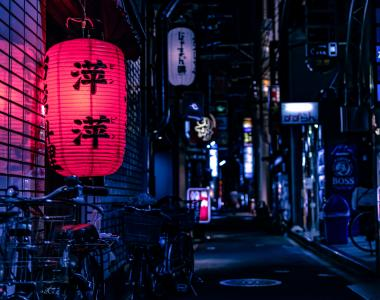 Lit up alleyway in Kyoto, Japan
