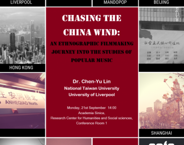 Documentary Screening & Talk: Chasing the China Wind: An Ethnographic Filmmaking Journey into the Studies of Popular Music
