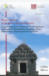 Temple Design in Six Early Śaiva Scriptures