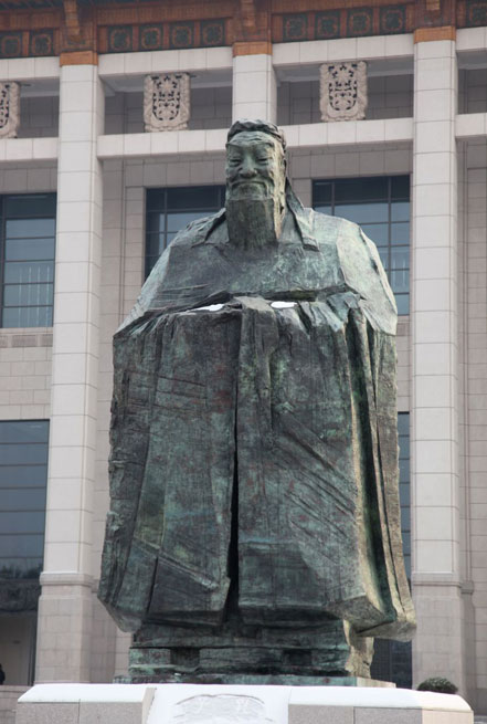 essays on confucianism Free essay on confucianism, daoism & legalism available totally free at echeatcom, the largest free essay community.