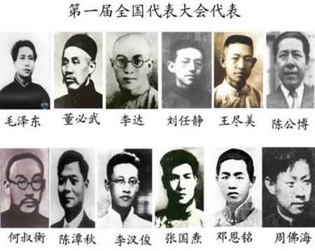 The 12 members of the first Party Congress in July 1921 / First row, from the left: Mao Zedong, Dong Biwu, Li Da, Liu Renjing, Wang Jinmei, Chen Gongbo. / Second row, from the left: He Shuheng, Chen Tanqiu, Li Hanjun, Zhang Guotao, Deng Enming, Zhou Fohai.