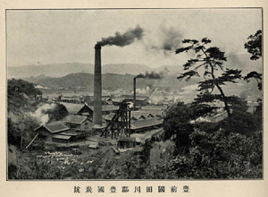 Tagawa Mine in ChikuhΠduring the Meiji Era (picture taken from a magazine that used to deal with coal: 'ChikuhÎ selitan kÎgyÎ kumiai geppÎ', vol. 4, n.50, 1908)